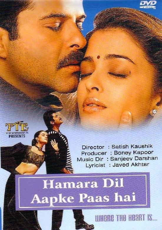Мое сердце для тебя (Hamara Dil Aapke Paas Hai)