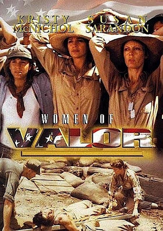 Отважные женщины (Women of Valor)