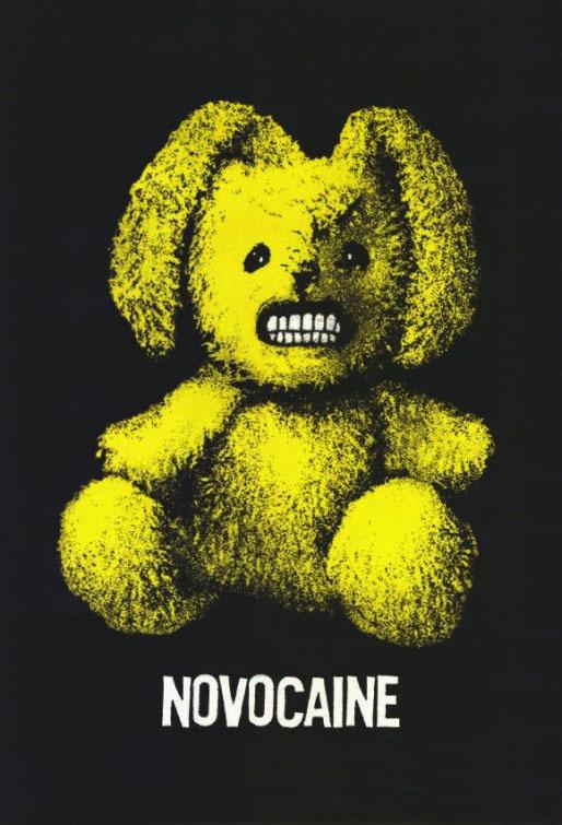 Новокаин (Novocaine)