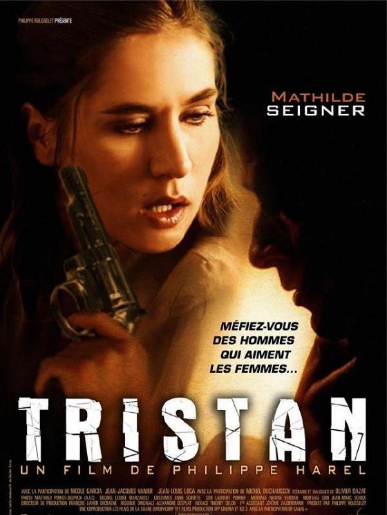 Тристан (Tristan)