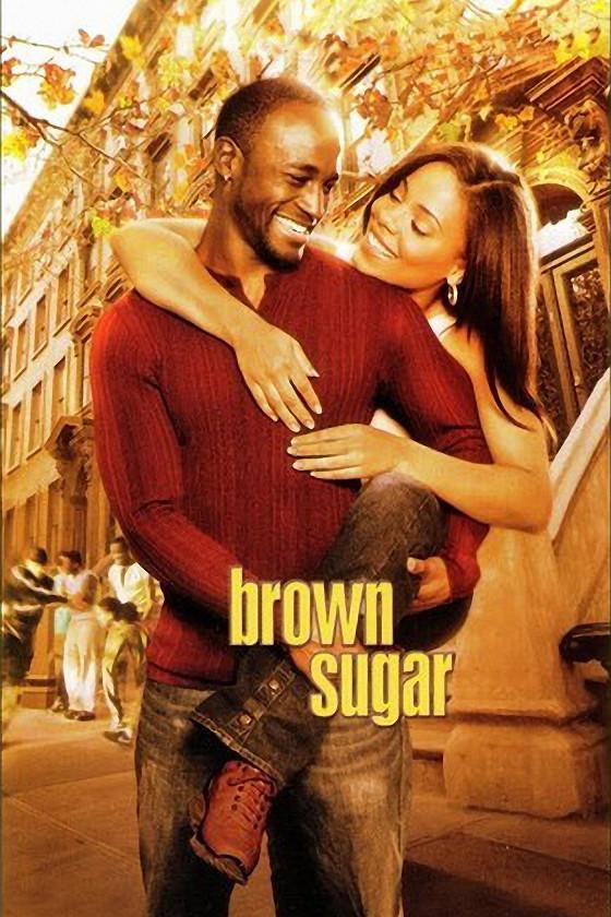 Темный сахар (Brown Sugar)