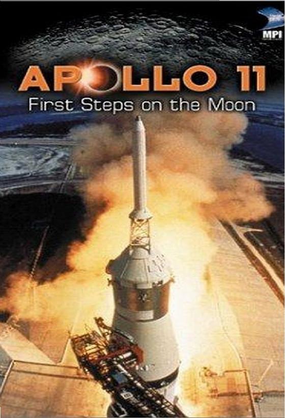 Аполлон-11 (Apollo 11)