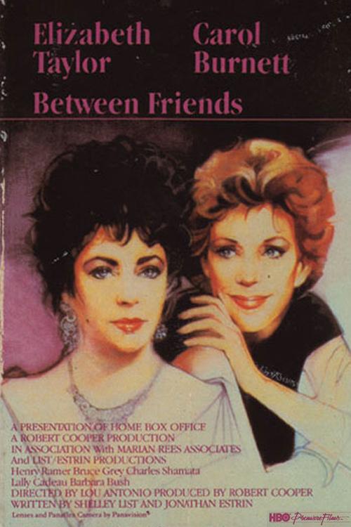 Среди друзей (Between Friends)
