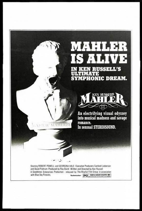 Малер (Mahler)