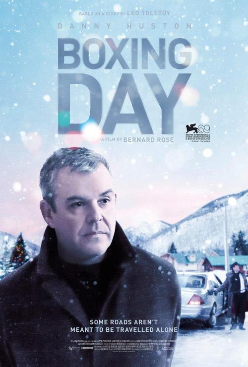 День подарков (Boxing Day)