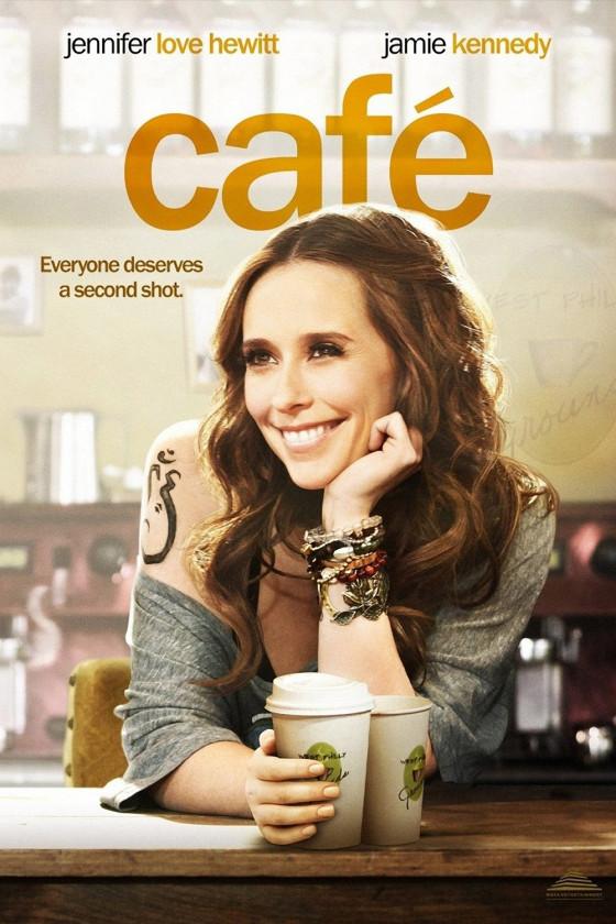 Кафе (Café)