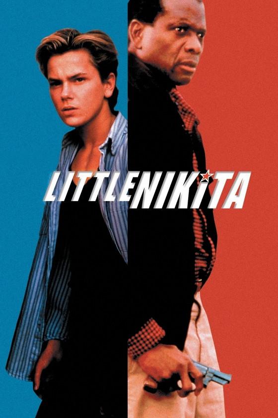 Маленький Никита (Little Nikita)