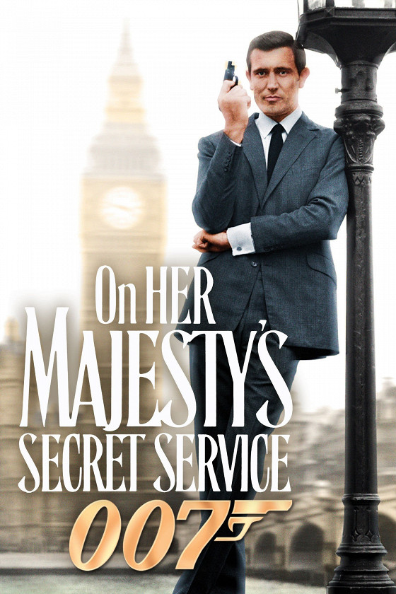 На секретной службе Ее Величества (On Her Majesty's Secret Service)