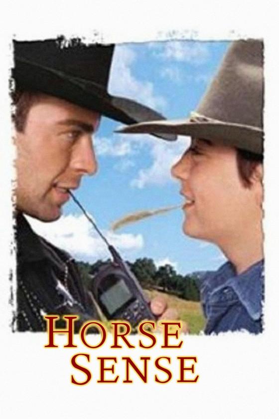 Каникулы на ранчо (Horse Sense)