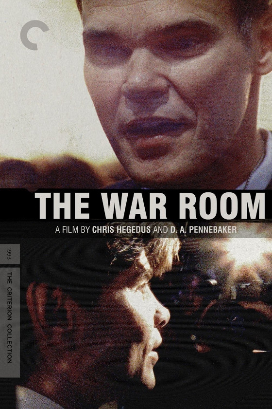 Оперативный пункт (The War Room)