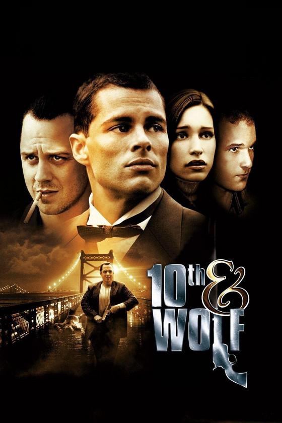Пересечение 10-й и Вульф (10th & Wolf)