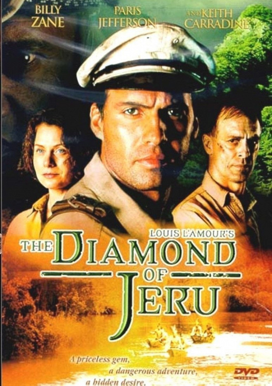 Бриллиант Джеру (The Diamond of Jeru)