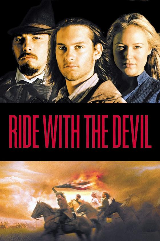 Погоня с дьяволом (Ride with the Devil)