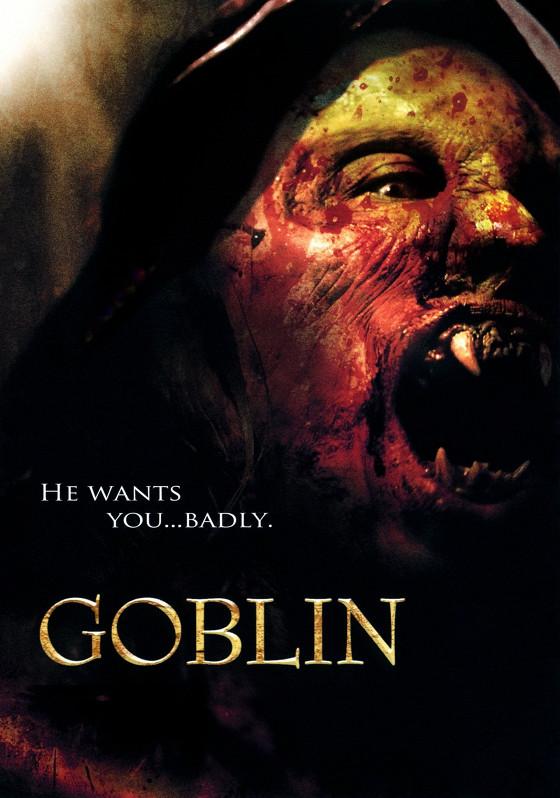 Гоблин (Goblin)