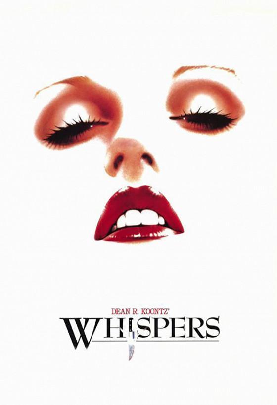 Шепот (Whispers)