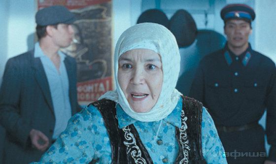 Наталья Аринбасарова (Наталья Утевлевна Аринбасарова)