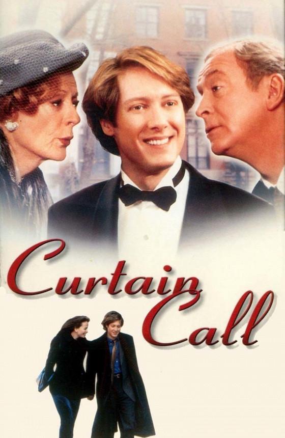 Новогодняя история (Curtain Call)