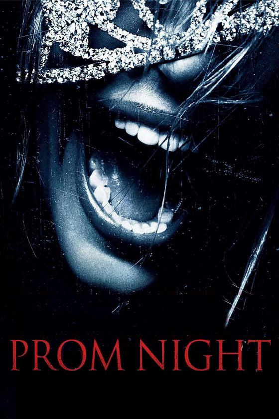 Выпускной (Prom Night)