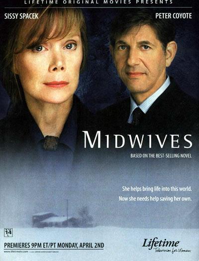 Акушерки (Midwives)