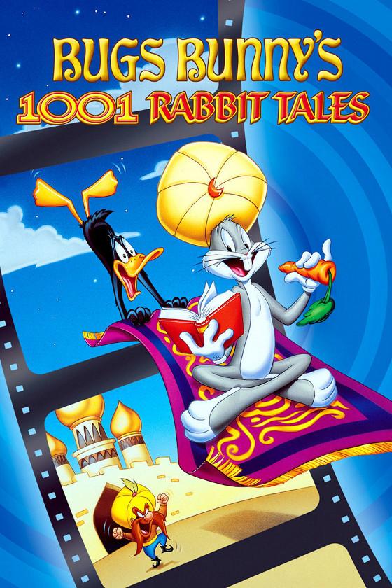 Багз Банни: Кроличьи сказки тысячи и одной ночи (Bugs Bunny's 3rd Movie: 1001 Rabbit Tales)