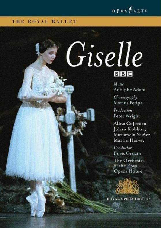 Жизель (Giselle)