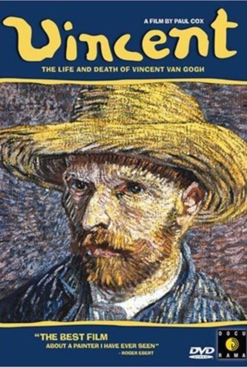 Ван Гог — нарисованный словами (Van Gogh: Painted with Words)