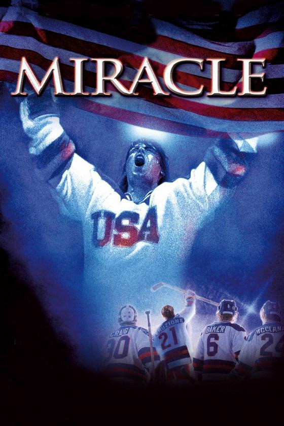 Чудо (Miracle)