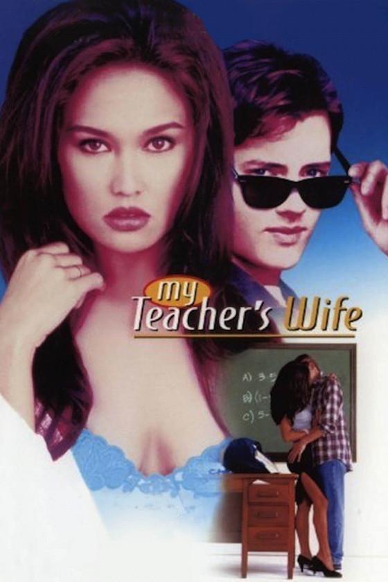 Жена моего учителя (My Teacher's Wife)