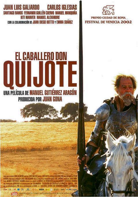 Рыцарь Дон Кихот (El caballero Don Quijote)