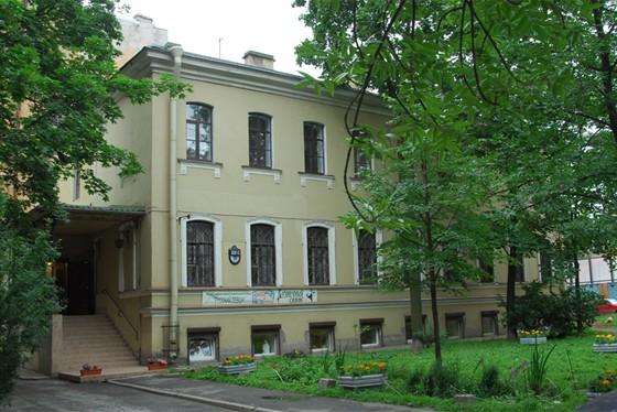Музей истории профессионального образования