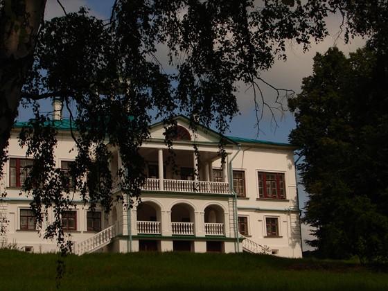 Музей-заповедник Некрасова