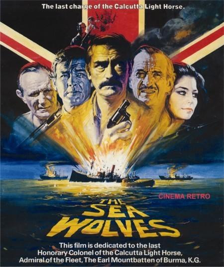 Морские волки (The Sea Wolves)