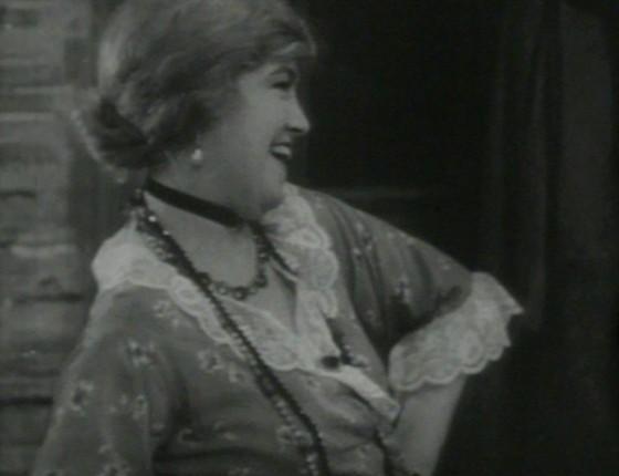 Майра О'Нилл (Maire O'Neill)