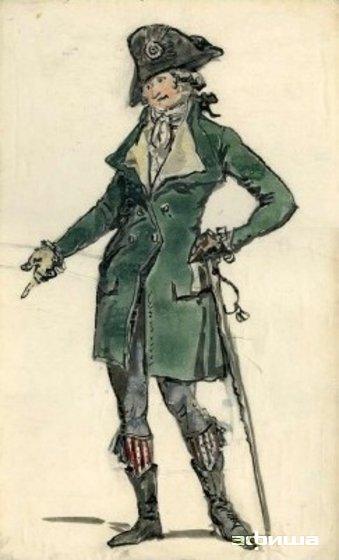 «Наполеон» Александра Бенуа