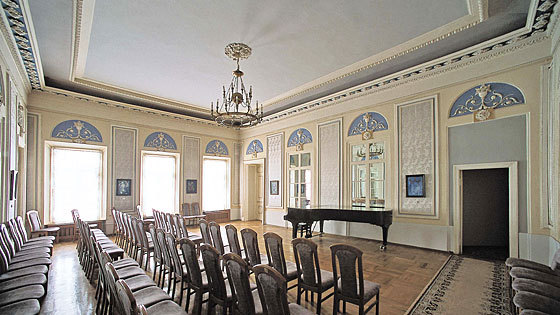 Концертный зал Института искусствознания