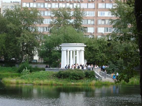 Вознесенская горка, Харитоновский сад