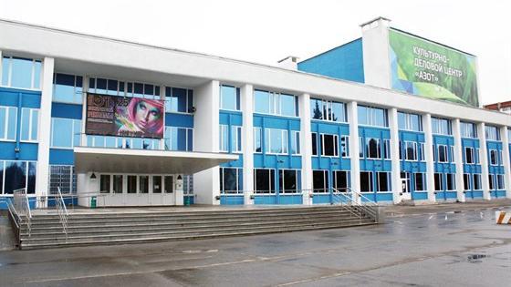 Азот (Новомосковск)
