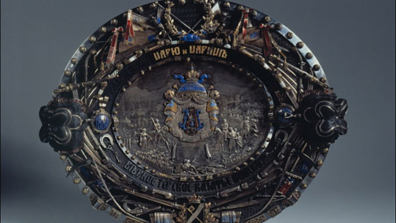 Императорские коллекции в собрании Российского этнографического музея