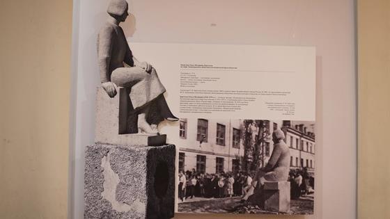 Женщины в Стране Советов. Монументальная скульптура Ленинграда