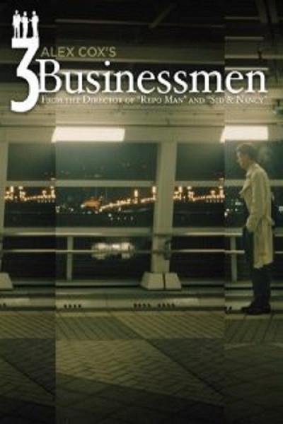 Три бизнесмена (Three Businessmen)