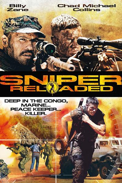 Снайпер-4 (Sniper: Reloaded)