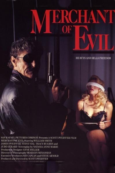 Торговец злом (Merchant of Evil)