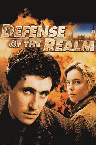 Защита империи (Defence of the Realm)