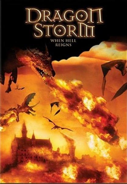 Власть дракона (Dragon Storm)
