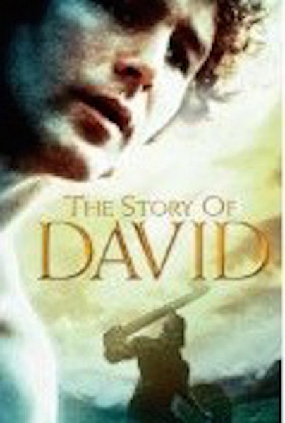 Сказание о Давиде (The Story of David)