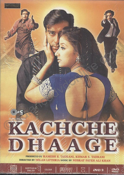 Братские узы (Kachche Dhaage)