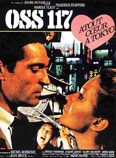 Червонный козырь в Токио для агента 117 (Atout coeur à Tokyo pour O.S.S. 117)