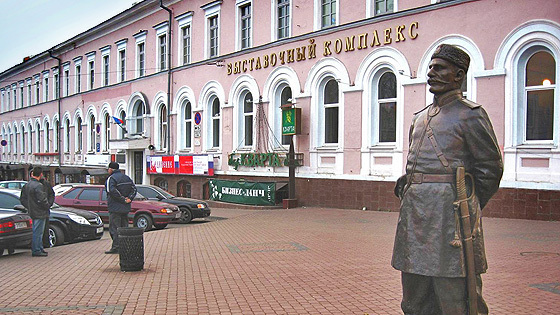 Нижегородский выставочный комплекс