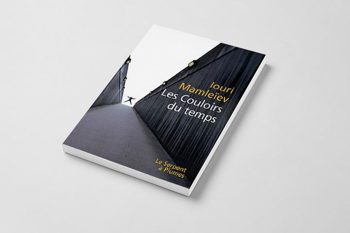 Книги, которые перевела Колдефи-Фокар: «Блуждающее время» Мамлеева