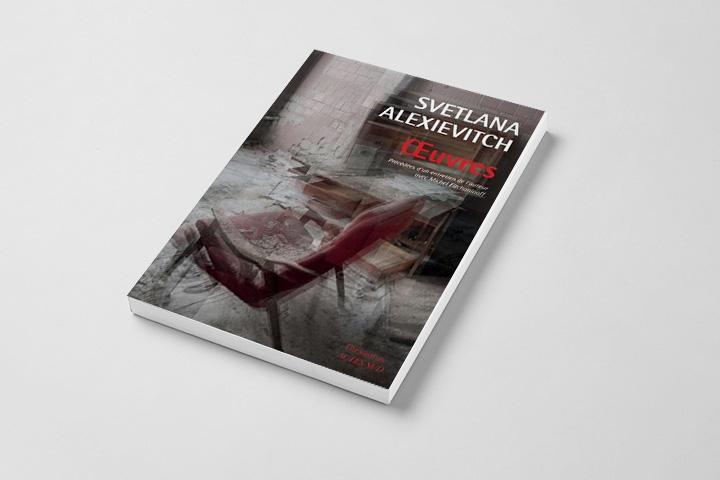 «Последние свидетели» Алексиевич
